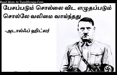 hitler biography in tamil adolf hitler quotes and sayings in tamil with pictures
