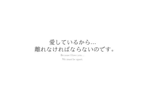 tattoo japanese quotes tattoo quotes in japanese
