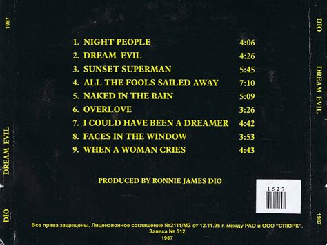 back of cd cd back cover copyright text www pixshark images
