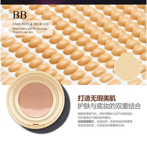 Harga Bedak Shimmer Pac 15gr 15gr bioaqua exquisite and delicate air bb