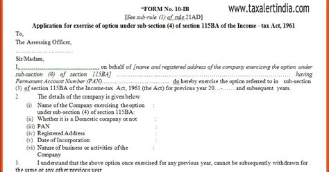 section 10 36 of income tax act cbdt 9th amendment and new form 10 ib for startups to opt