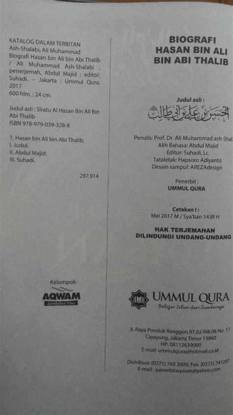 Biografi Ali Bin Abi Thalib Ummul Qura Karmedia Sejarah Islam buku biografi hasan bin ali bin abi thalib