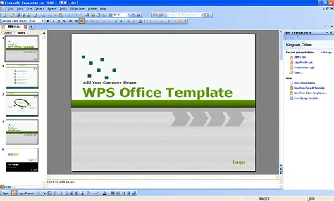 kingsoft powerpoint templates free turbocad manual
