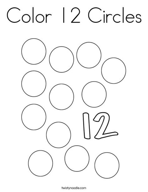 coloring pages of number 12 color 12 circles coloring page twisty noodle