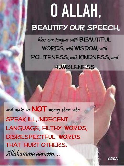 beautiful duaa allahuma ameen beautiful dua islam beautiful