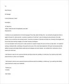 Cover Letter Exles For Applications by Sle Cover Letter 8 Exles In Word Pdf