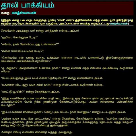 in tamil language with pictures 301 moved permanently