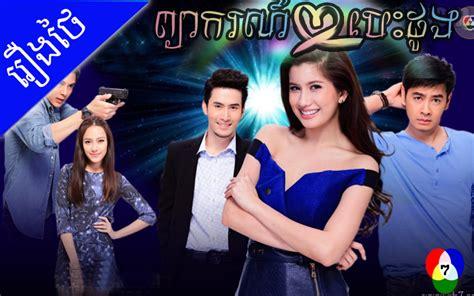film thailand contact thai movies images usseek com