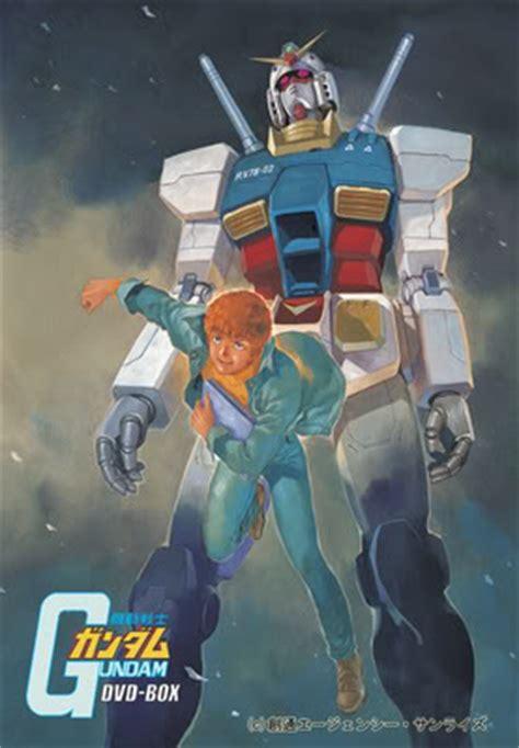 Kaos Oceanseven Gundam Mobile Suit 26 30 mobile suit gundam 0079 free gundam kits collection news and reviews