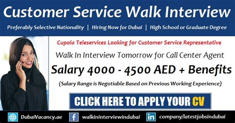 Cupola Careers In Dubai Search Employment Careers