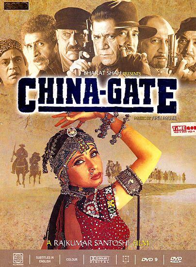 film china gate hindi china gate dvd