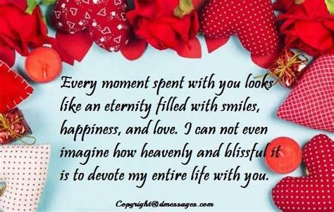 love messages     heart dmessages