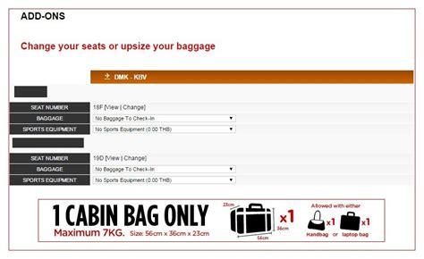 airasia online airasia регистрация на рейс