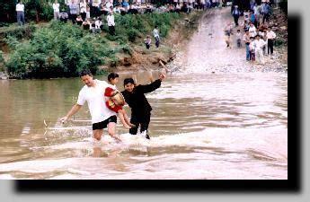 lenfant et la rivire b00bauj0cs decouvrir le vietnam tuyen quang ba be