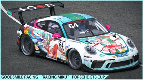 racing porsche goodsmile racing porsche gt3 cup quot racing miku quot by sergio