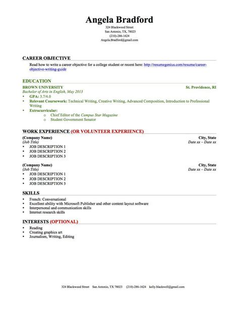 how to write a resume for college education section resume writing guide resume genius