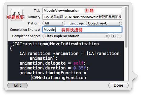 xcode zxing tutorial xcode代码片段库 code snippet library 爱程序网