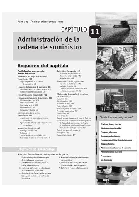 cadena de suministro wiki cadena de suministro farmaceutica slideshare 4 cadena de
