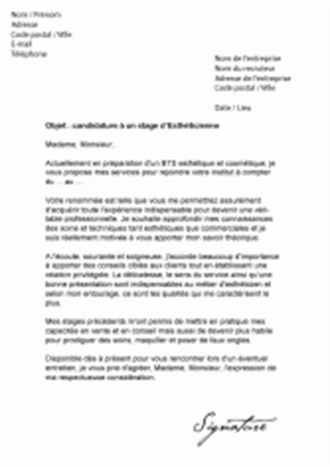 Lettre De Motivation Stage Observation Infirmier Posts Related To Lettre De Motivation Mac Do Quotes