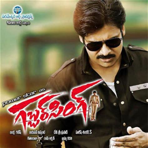 new house music 2012 free download mp3 madanforall gabbar singh 2012 telugu mp3 songs free download