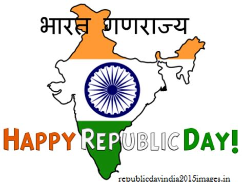 india republic day 2015 happy republic day 2015 wallpapers sms messages