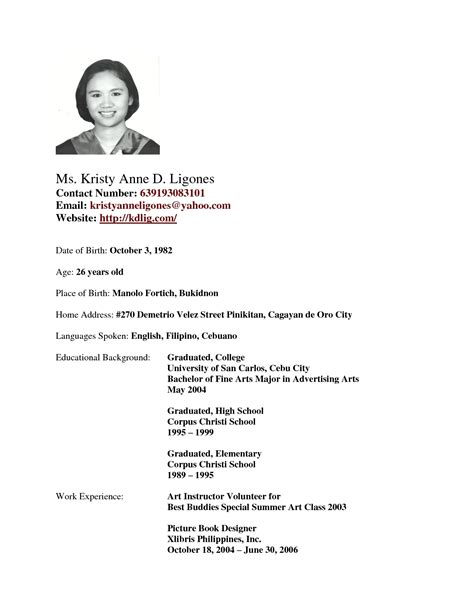 resume sle for high school graduate philippines high school student resumes listmachinepro