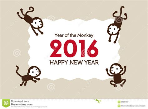 new year cards monkey new year monkey illustration stock photo image 56091322