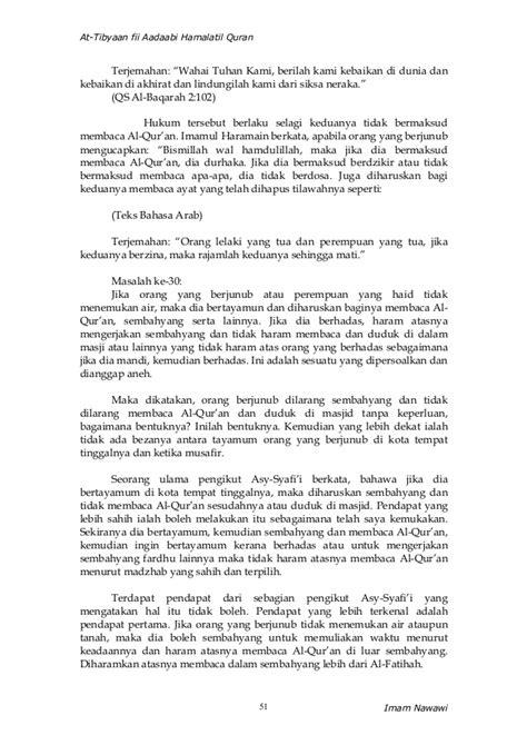 Bahasa Arab Membaca Al Quran – Asia