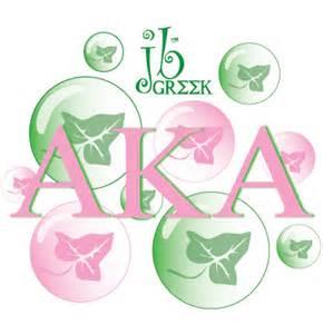 alpha kappa alpha colors jb shop by αka alpha kappa alpha