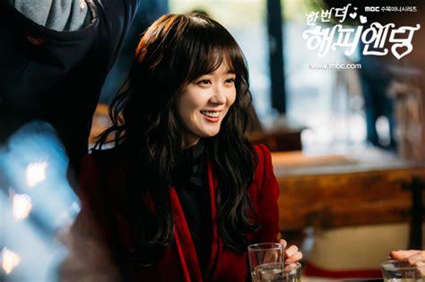 film korea romantis yang happy ending one more happy ending episode 8 multi language subtitles