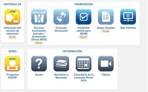 renta 2016 espana fecha de pago declaraci 243 n de la renta 2016 irpf ca 241 a a 241 o 2017