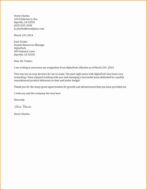 how to write a formal cover letter how to write a formal letter of resignation cover letter