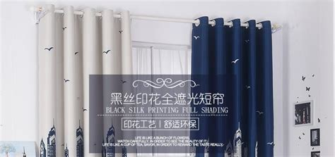 myru blue castle shade cloth curtain childrens bedroom blue castle shade cloth curtain childrens bedroom curtains