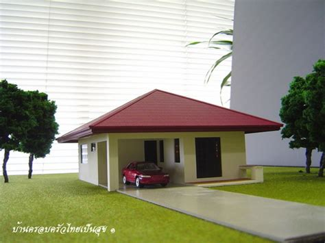 Cheap Home Plans Thai House Plans 500 000baht House