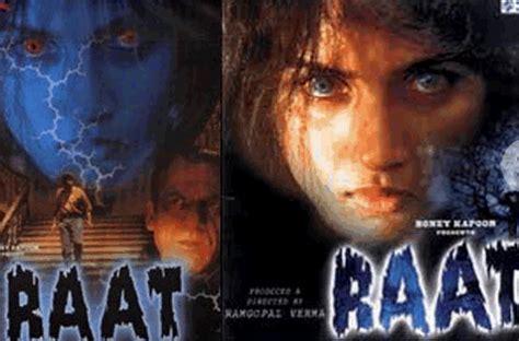 ram gopal varma horror list top 10 horror list