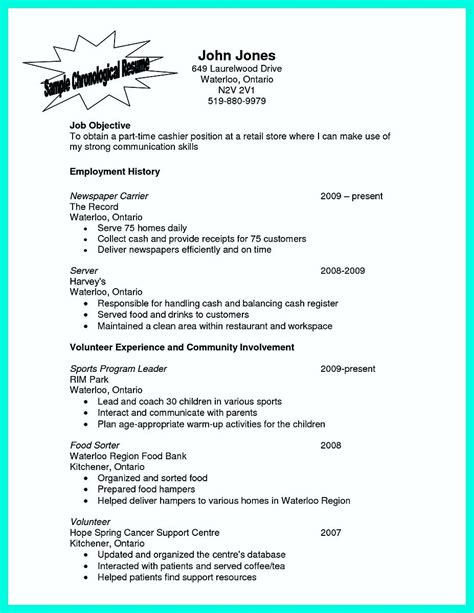 profit professional resume objective line on sample peppapp
