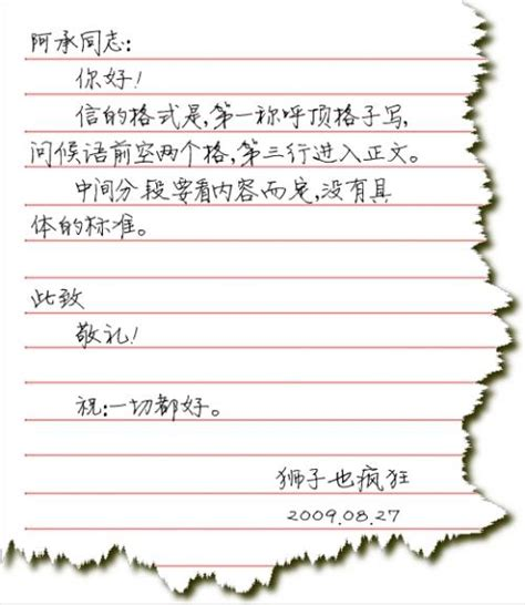 chinese email format formal word choice what is the formal polite way to begin and