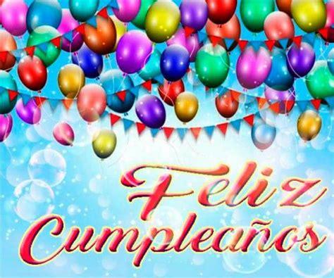 imagenes muy hermosas de cumpleaños hermosas imagenes de globos de feliz cumplea 241 os