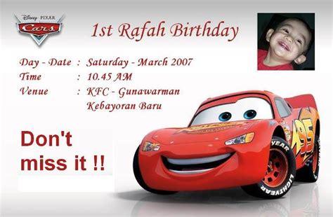 template undangan ulang tahun anak cars kartu ucapan undangan ultah car mc queen 187 fadhilsouvenir
