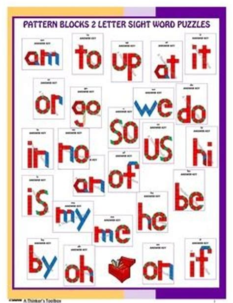 Words Their Way Parent Letter Kindergarten 162 best images about k sight words on
