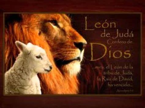 pante 243 n de juda imagenes wallpapers de la muerte iii imagenes cristianas del leon de juda m 225 s de 25 ideas