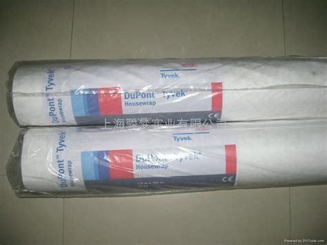 buy tyvek house wrap buy tyvek house wrap 28 images tyvek homewrap 3 ft x 165 ft roll housewrap ebay