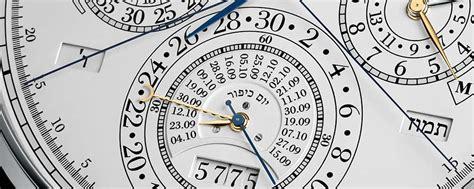 Calendrier Hebraique Calendrier Perp 233 Tuel H 233 Bra 239 Que Vacheron Constantin