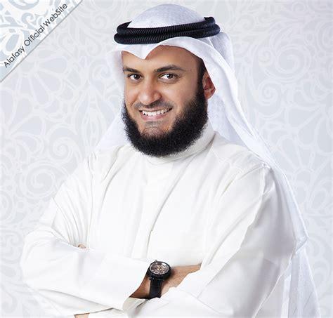 free download mp3 al quran mishary rashid alafasy mishary rashid alafasy baixar