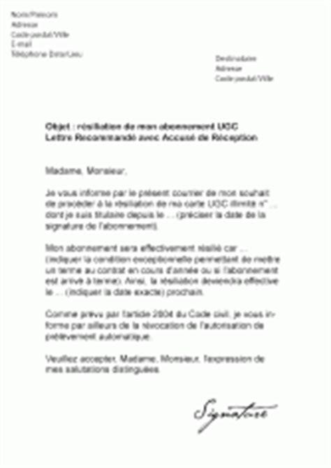 Lettre De Motivation Pour Visa Schengen Mod 232 Les De Lettres De R 233 Siliation Pour Les Loisirs