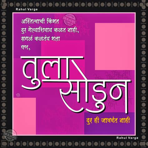 images of love in marathi marathi wallpapers in love couple holidays oo