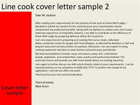 Cook Cover Letter resume sles cook