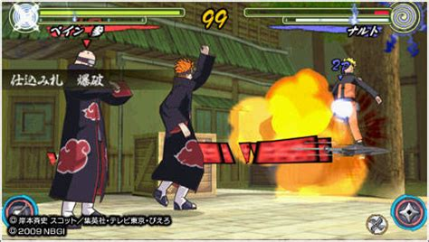 vendedor ninja 12 claves naruto shippuden ultimate ninja heroes 3 user screenshot 20 for psp gamefaqs