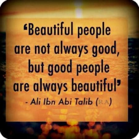 beautiful words islamic religious images