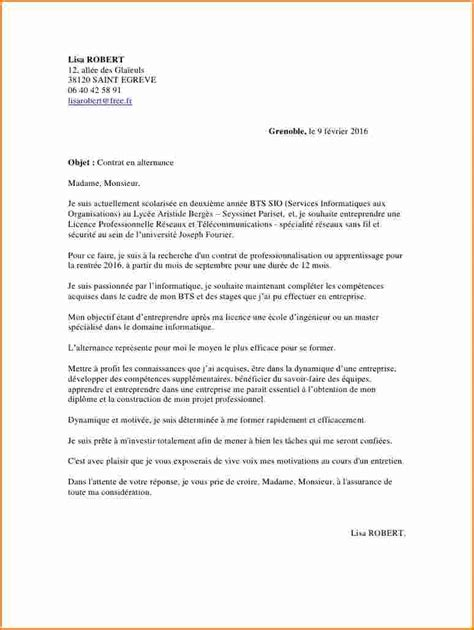 Lettre De Motivation Ecole Licence Pro Alternance 5 Lettre De Motivation Alternance Licence Pro Exemple Lettres